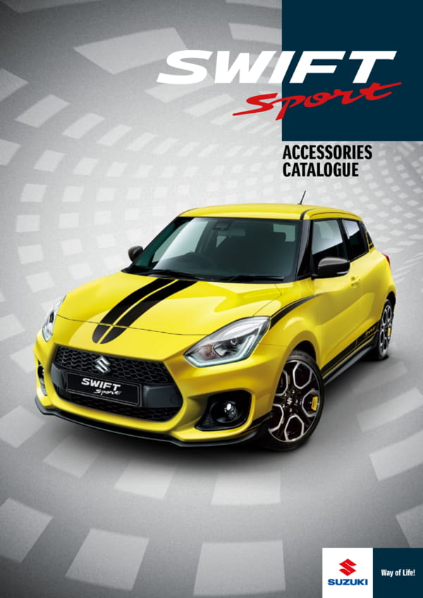Swift Sport Accessory Brochure